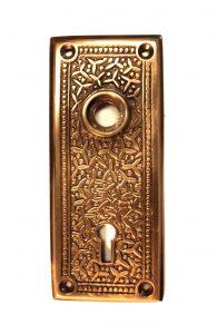 Door Back Aged Bronze Plate Rice Pattern Brass Hardware for Restoration