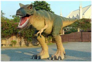 Life Size T Rex GIANT HUGE Sculpture Outdoor Statue Advertise Rock Shop Business ..