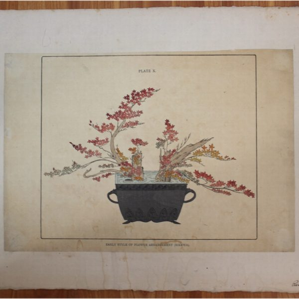 Antique Asian Japanese Block Print Leaves & Flowers Hand Made Paper Rikkwa