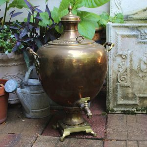 Huge Antique Copper and Brass Russian Samovar 31 Inches Tall Very Big